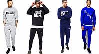 Спортивный костюм Nike синий, трикотажный, ф5014