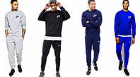 Спортивный костюм Nike синий, трикотажный, ф5028