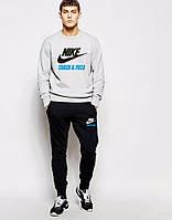 Спортивный костюм Nike серый верх, черный низ, ф5032