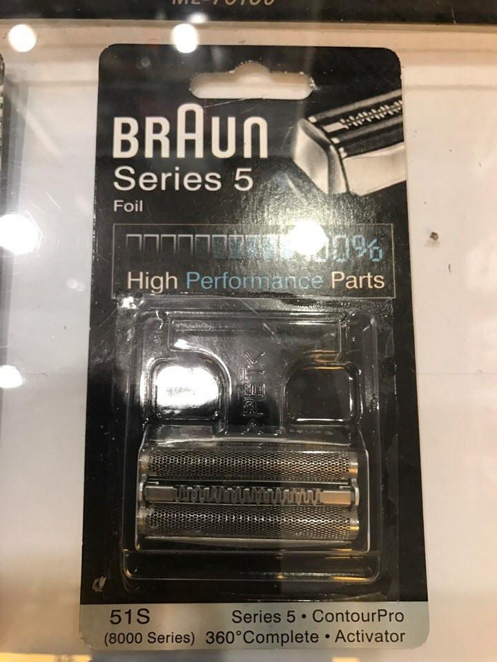 Сетка для бритвы Braun 51 S (Series 5)