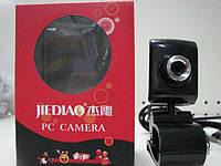 Веб-камера (50*29)