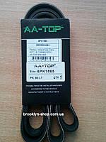 Ремень генератора Geely EC7 AA-TOP (Германия)