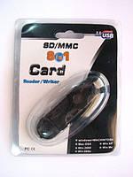 Кардридер 8 in 1 SD/MMC/SDHC/DV