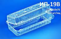 Блистерная одноразовая упаковка ИП-19 в