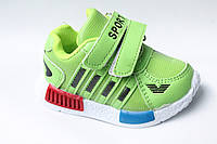 Детская спортивная обувь. Детские кроссовки оптом на весну 2017 от фирмы Леопард FB06-19 (8пар, 21-26)