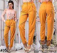 Женские однотонный брюки с высокой талией.
