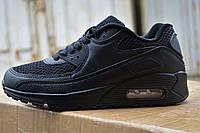Женские кроссовки nike air max 90 черные, копия