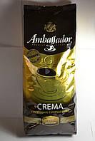 Кофе в зернах Ambassador Crema 1кг.
