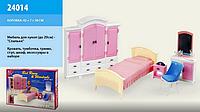 """Мебель для кукол 24014 """"Спальная комната"""""""
