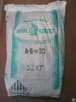 Асбест хризотиловый А-6 К45 ГОСТ  12871-93