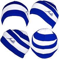 Футбольная шапка, бело-синяя, ф5125