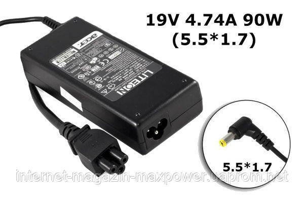 Зарядное устройство зарядка блок питания для ноутбука Acer TravelMate 8372ZG