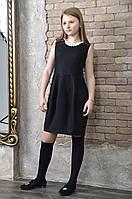 Платье школьное Шанель