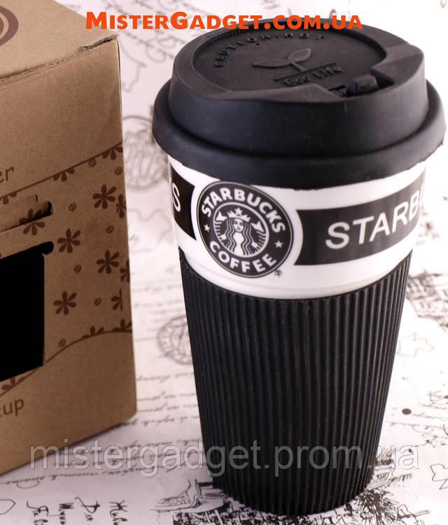 Starbucks кружка