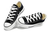 Женские черно-белые низкие кеды Converse All Star (низкие Конверсы)