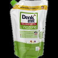 Без фосфатный Био - гель для стирки Denkmit Nature 1,5 L
