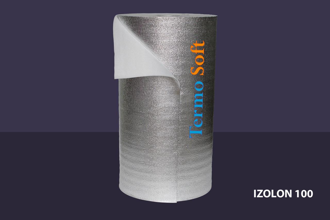 Материал для утепления с фольгой. Вспененный полиэтилен НПЭ фольгированный, толщина полотна-5мм.