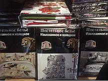 Книжка Постельное белье 5d евро размер в зеленой упаковке