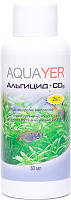 Aquayer Альгицид+СО2, 60 мл