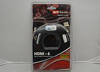 Кабель HDMI Art House (3м)