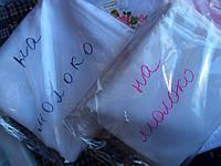 Белый платок 60х60 на молоко