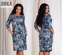 Платье 1240дг (ат) Батал