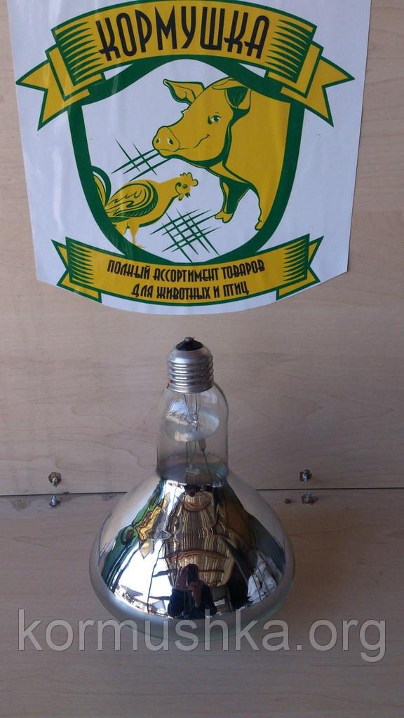 Лампа ИКЗ 250 для обогрева (Зеркальная)