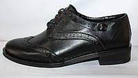 Стильные весенние женские кожаные туфли-полуботинки на шнуровке