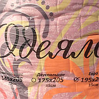 Одеяло евро 195*205 оптом от 1 шт в упаковке