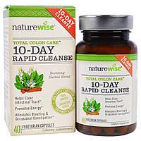 NatureWise, Быстрое очищение за 10 дней, 40 капсул