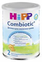 Детская сухая молочная смесь HiPP Combiotiс 2 для дальнейшего кормления 350 гр.