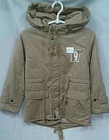 Куртка парка  демисезонная для мальчиков 6-9 лет,бежевая