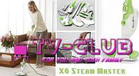 Паровая швабра Steam Master H2O mop X6