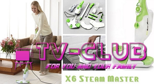 Паровая швабра Steam Master H2O mop X6 - Интернет-магазин  «TV-Club» в Киеве
