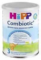 Детская сухая молочная смесь HiPP Combiotiс 3 для дальнейшего кормления 350 гр.