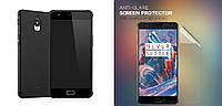 Чехол-бампер COCOSE+пленка Nillkin для OnePlus 3 OnePlus 3T.