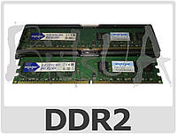 ♦ DDR2 1-Gb 800-MHz - OEM - Новая - Полная совместимость - Гарантия ♦
