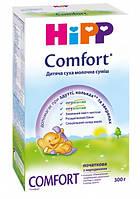 Детская сухая молочная смесь HiPP Comfort начальная с рождения 300 гр.