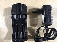 Зарядное устройство TrustFire TR-007