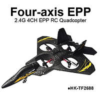 Helicopter Quadcopter with four axis EPP (T137338) SST