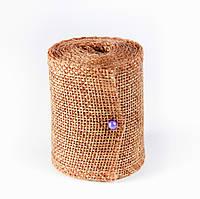 Лента из мешковины, цвет св.коричневый, 5см, длина 2 м