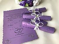 Пригласительные на свадьбу ручной работы , фото 1