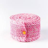 Лента из мешковины, цвет розовый, 2,7 см, длина 2 м