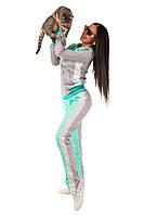 Женский спортивный костюм бирюза с полоской