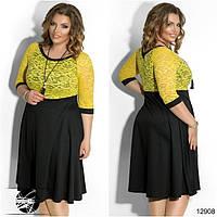 Женское нарядное платье с гипюром желтого цвета с рукавом 3/4. Модель 12908. Большие размеры.