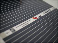 Теплый пол - инфракрасная пленка Hi heat 100 см
