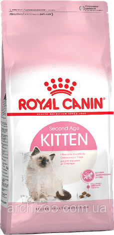 Royal Canin Kitten 0,4кг для котят до 12 месяцев, фото 2