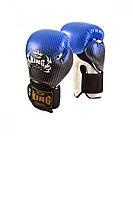 Перчатки TOP KING боксерские