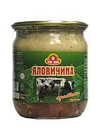 Говядина Армейская