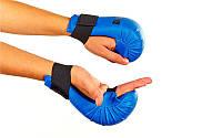 Перчатки для карате Sportko